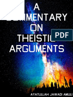 Theistic Arguments