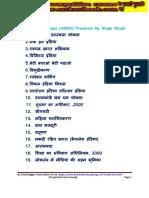 Hindi Essay Singh Ilovepdf Compressed Watermark