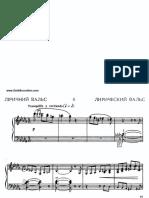 Lirichesky_valjs.pdf