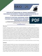 ANÁLISIS DE CONDICIONES DE TRABAJO ERGONÓMICO POSTURALES EN DOCENTES Y PERSONAL ADMINISTRATIVO DEL IST 17 DE JULIO, APLICANDO MÉTODO RULA
