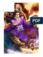 1201-1300 Emperor's Domination