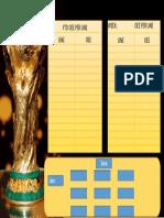 Score Board - Unit