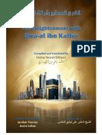 Qira't Ibn Kathir