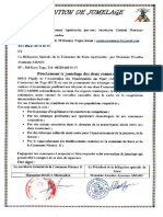 Convention Commune Niamey II et commune de KARA (Togo)