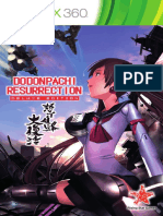 DoDonPachi Resurrection ENG Manual (1)
