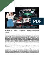 POKERQIU Situs Perjudian Mengguntungkan 2018
