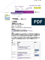 Http Www.semicontaiwan 3d Ic