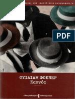William_Faulkner_-_Kapnos__Greek__v1.0_.pdf
