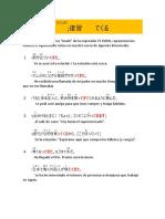 N3 Leccion 8   TE KURU.docx