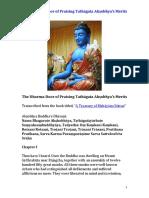 Akshobya Sutra