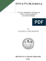 DhatuKosha-SktEng-BahuballabhSastri.pdf