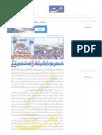 ISLAM-Pakistan-KAY-DUSHMAN 5145