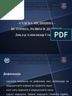 1-вовед во судска медицина.pptx
