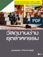 9786160818686PDF.pdf
