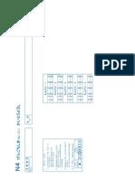 JLPT N4 2010 sample test answer sheet