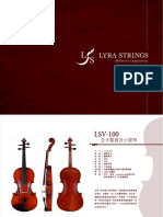 LyraStrings Catalog1