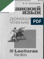Dyshlevaya - Lecturas Faciles