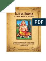 Tattva Bodha - Conhecimento Da Verdade ((Ilustrado)