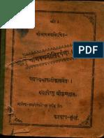 Hindi Book-Chanakya-Neeti-Darpan-Mihir-Chandra-Sharma.pdf