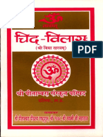 Chid Vilasa Sri Vidya Rhasya Datia Swami (Sri Vidya).pdf