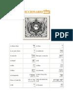 Anon - Diccionario Hebreo Español.pdf