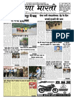 Issue160_17June18