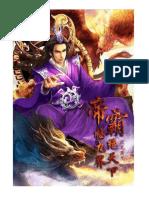 0601-0700 Emperor's Domination