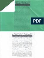Aqeeda-Khatm-e-nubuwwat-AND -ISLAM-Pakistan-KAY-DUSHMAN. 5194