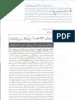 Aqeeda-Khatm-e-nubuwwat-KAY MUHAFIZ 5 232