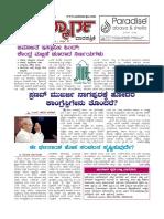 Issue 14 PDF