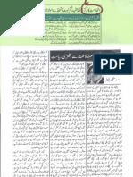 Aqeeda-Khatm-e-nubuwwat-AND CORRUPTION KEE GHALAZAT  5264