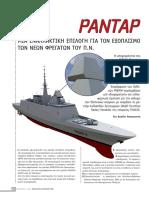 223articles_pdfs_5interception.pdf