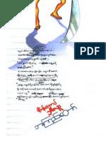 A Kyi Taw- Return of Bulu php