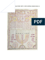 Manuscript [79.55] Alef Amulet (Birth Certificate) amulet, Greece or Egypt, 1871