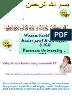 Assessmentofairway 150519170123 Lva1 App6891