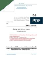 GBT13752-1992EN