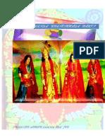 Aprtema Aanda Upaneshhada - Part 1 by Swaamee Aprtemaanandaa Jee