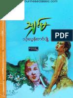 1 Myanmar love novel.pdf