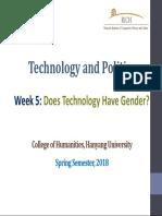 TP-2018_PPT-05.pdf