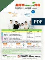 AIRS.pdf