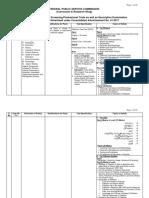 Combined Ad No 01-2017.pdf