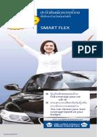 Tariff Smart Flex Eng