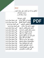 Kitab Simtudduror Pdf