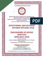 Program June-July 2018