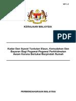 WP1.2.pdf