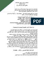 Short Manual EWXP