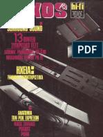ΗΧΟΣ & HiFi 1986, ΜΕΡΟΣ Β' (#158-161)