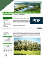 Excursii Md Index Php Pag News Id 149 Rid 313 l Ru