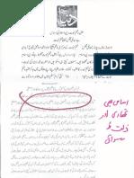 Aqeeda-Khatm-e-nubuwwat-AND QURAN SAY DOOR 5348
