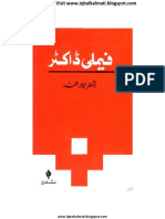 Family Doctor-Urdu Language Book